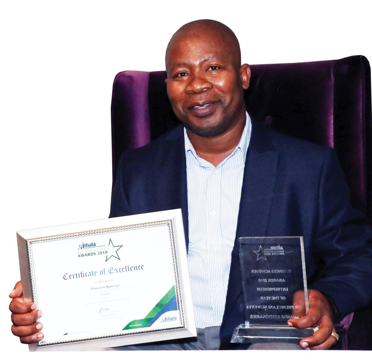Phumulani Ngwenya of Kwalala Lodge was the overall winner of the Ithala Business Awards held in Durban recently.